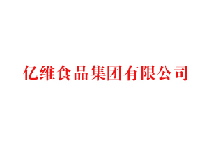 葫�J�u市�|�S食品集�F有限公司