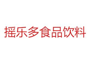 �u�范嗍称凤�料有限公司