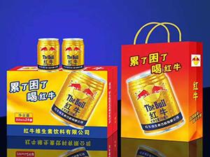 上海艾�S�品有限公司