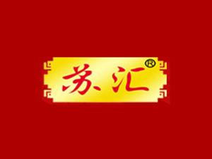 昆明苏汇食品有限公司