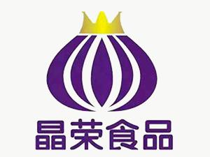 山东晶荣食品有限公司