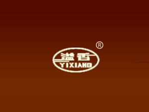 山西省芮城县酿造厂