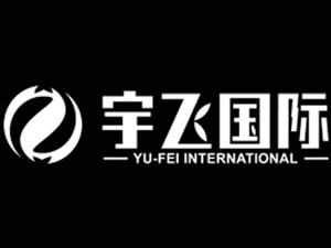 新疆宇飞国际渔业有限公司