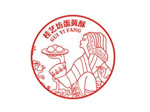 南宁市新亚丰食品厂