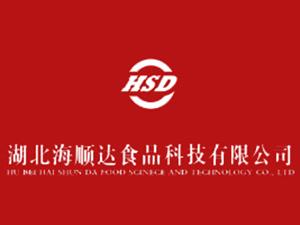 湖北海��_食品科技有限公司