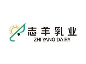 陕西志羊乳业有限公司
