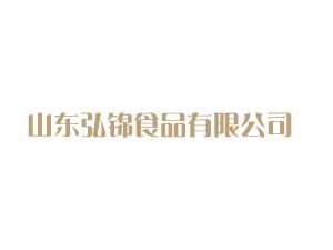 山� 弘�\食品有限公司