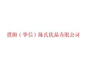 濮�(�A信)�氏�品有限公司