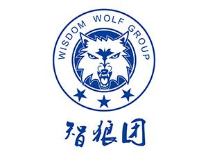四川智狼团市场营销策划有限公司