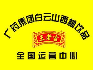 枣庄市丰隆食品有限公司
