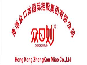 香港�口妙���H控股集�F有限公司