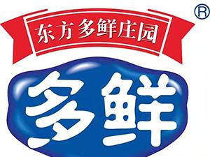 西安东方乳业有限公司企业LOGO