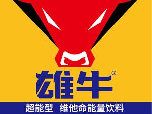 北京雄牛�S他命�料有限公司