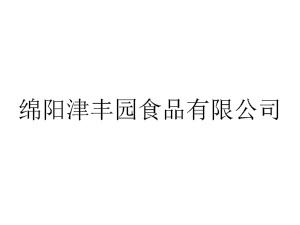 �d�津�S�@食品有限公司