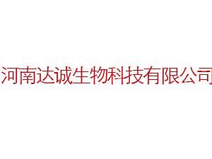 河南达诚生物科技乐虎
