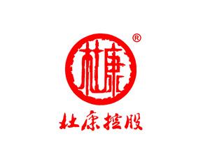 河南杜康老酒销售有限公司