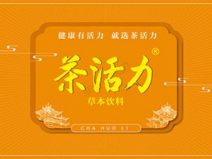 北京光信商�Q有限公司