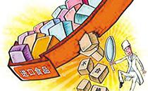 进口食品经销商需要了解哪些知识呢?