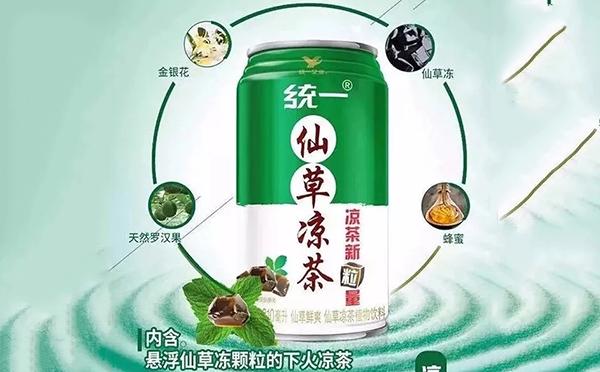 """统一进军""""凉茶""""行业,加多宝、王老吉,靠边站?"""