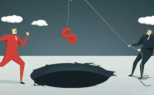 巨坑,营销人成长的三大陷阱,个个致命,不得不防!