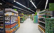 """狠砸148亿!这家超市巨头要做中国版""""COSTCO!"""