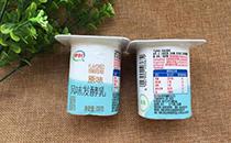 伊利跨界做活菌果汁饮料,开创乳业跨界中国饮料行业先河