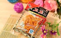 传统美食也新潮,卫龙辣条粽子重回江湖