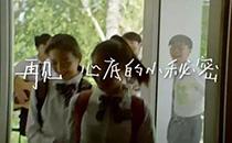 KFC携手王源来一场毕业欢送,玩转情感营销
