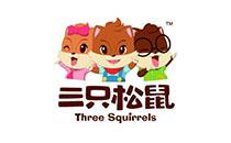 """三只松鼠探索""""松鼠模式"""",推动休闲零食产业创新升级"""