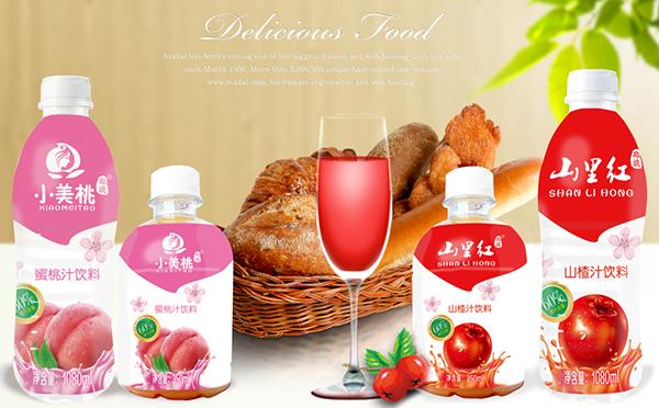 山里红山楂汁全国招商中1000ml  350ml