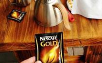 什么牌子的黑咖啡好?六款常见的速溶黑咖啡品牌推荐