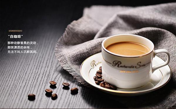 """白咖啡不是白色,为什么会被称为""""白咖啡""""?"""