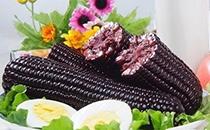 黑玉米能吃��
