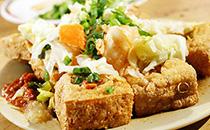 臭豆腐的保健功效