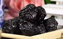 黑��的吃法