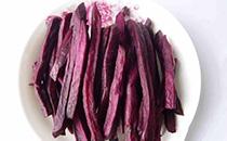 紫薯干做法