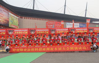 2015第十六届郑州糖酒会宣传队伍