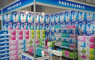 2016第八届中国(西安)糖酒食品交易会企业风采