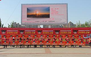 第十五届漯河食品节宣传推广