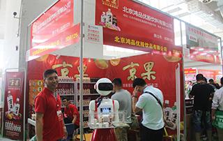 2017年第11届济南糖酒会企业风采