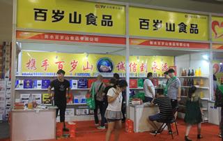 2017第二十届郑州糖酒会企业风采