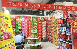 2018第80届山东省糖酒商品交易会企业风采