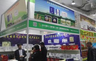 2018第12届山东济南秋季糖酒会企业风采
