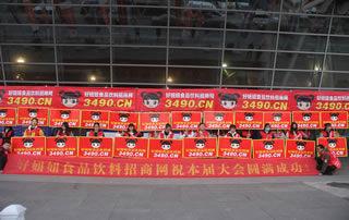 2018第17届安徽国际糖酒会宣传推广