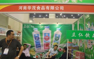 2018第二十一届郑州糖酒会企业风采