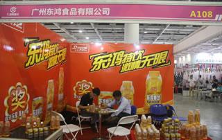 2018第十七届中部(湖南)糖酒食品交易会企业风采