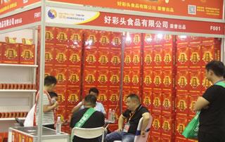 2018第22届郑州国际糖酒会企业风采