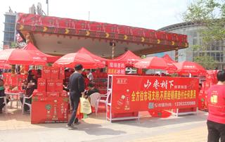 2019年春季(第81届)山东省糖酒商品交易会企业风采