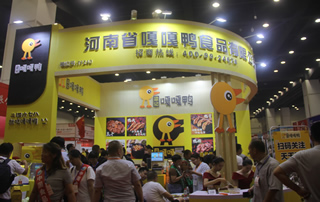 第24届郑州糖酒会企业风采
