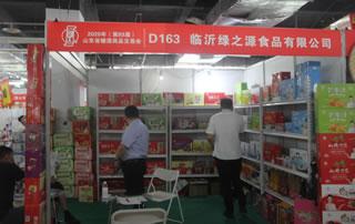 第83届山东省糖酒商品交易会企业风采